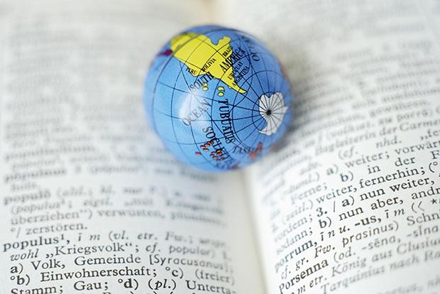 Студенты ВШМО приняли участие в международном проекте «Borders, migrants and migration»